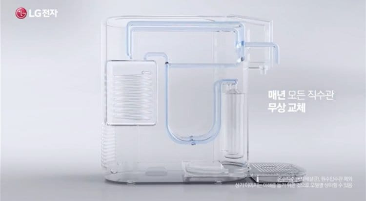 LG 직수형 정수기, 매년 모든 직수관 무상 교체 광고 화면