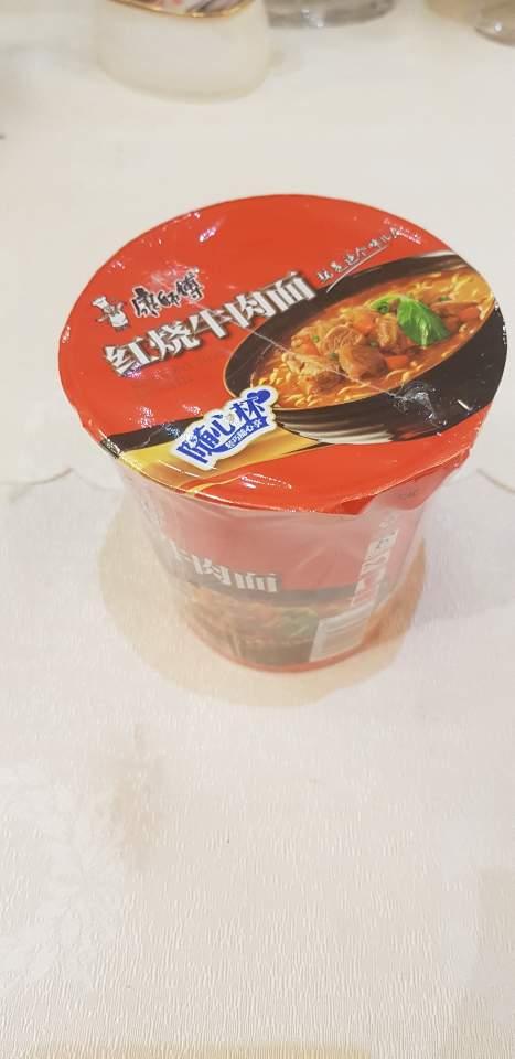 중국 베이징 에러차이나 환승 라운지 음식_컵라면