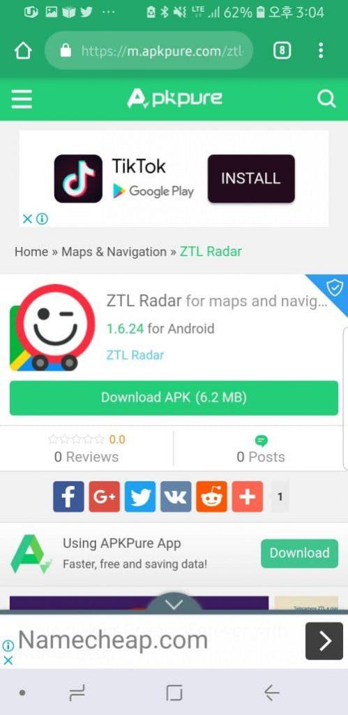 ZTL Radar 설치 파일 구하기 스크린 샷_Screenshot_20181129-150405_Chrome