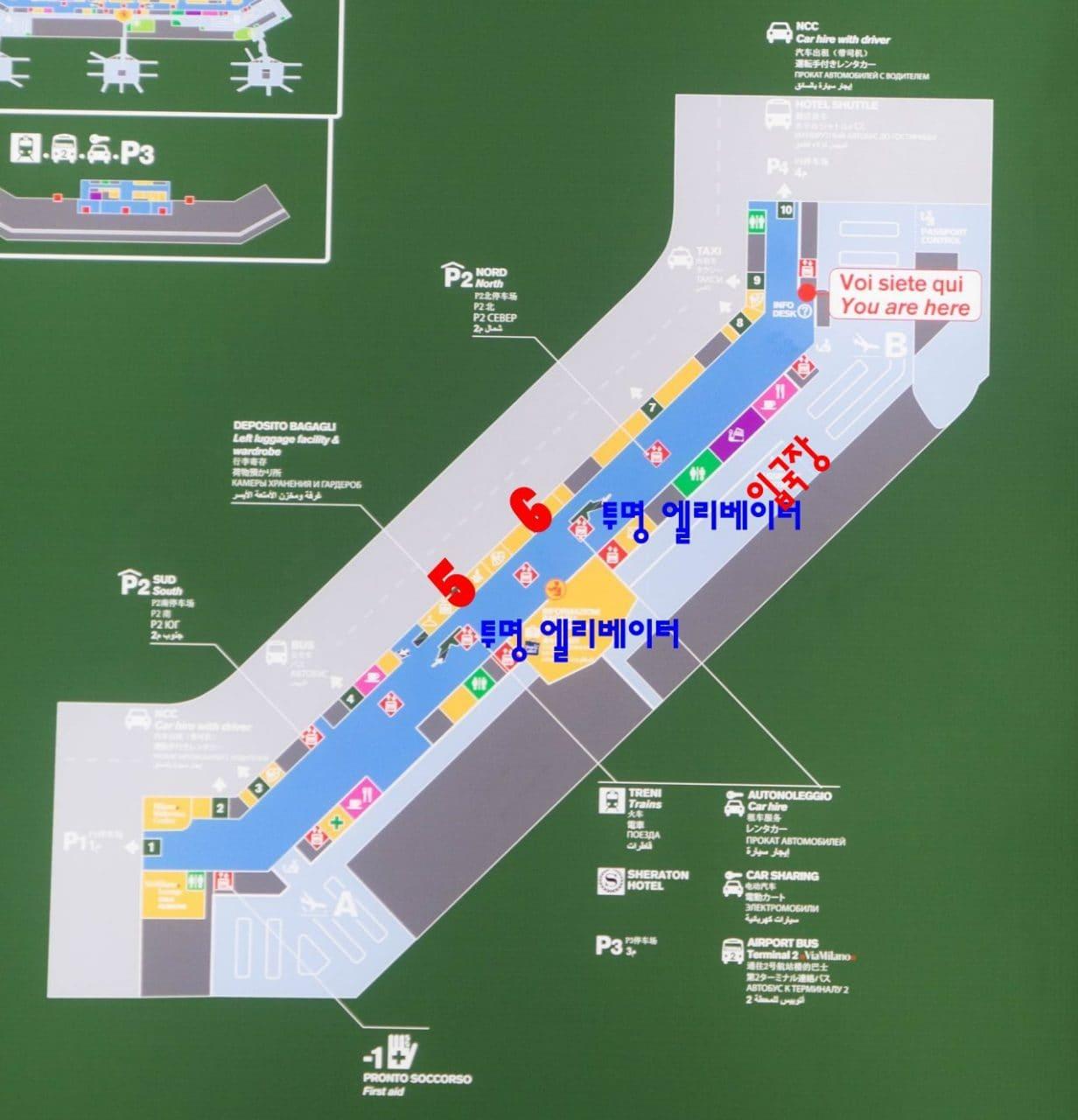 이탈리아 밀라노 말펜사 공항 지도, Image - Happist