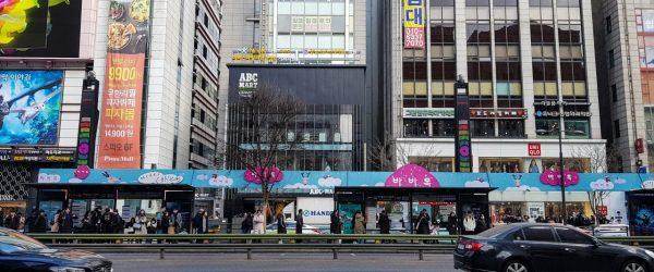 강남역 산책중에 만난 광고들 - 모든 공간이 그냥 광고라서 아쉬웠던 곳 8