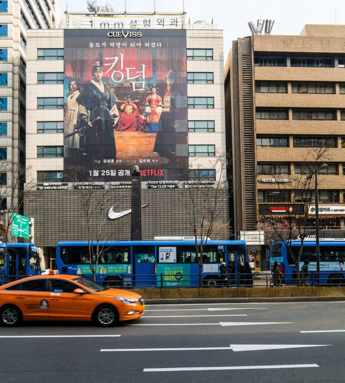강남역 도로 옆 건물에 걸린 넷플릭스 신작 킹덤 광고, Photo by Choi dongsoon