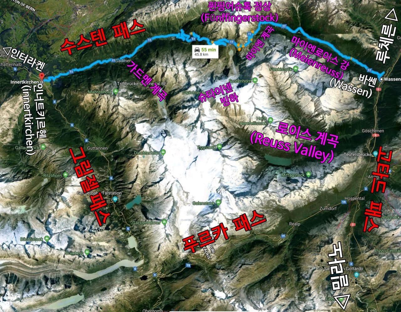 스위스 자동차 여행, 수스텐 패스(Susten PASS) 주요 루트 맵(Route Map), Image - Happist