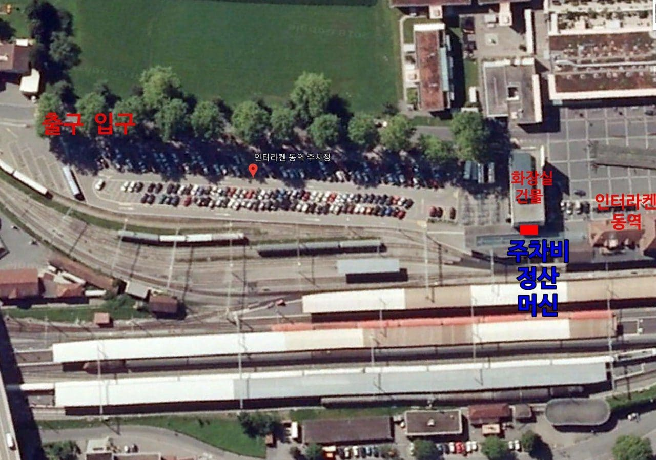 스위스 자동차 여행 - 인터라켄 동역(Interlaken Ost) 주차장 단면도, 구글 어스를 기반으로 정리, Image by Happist