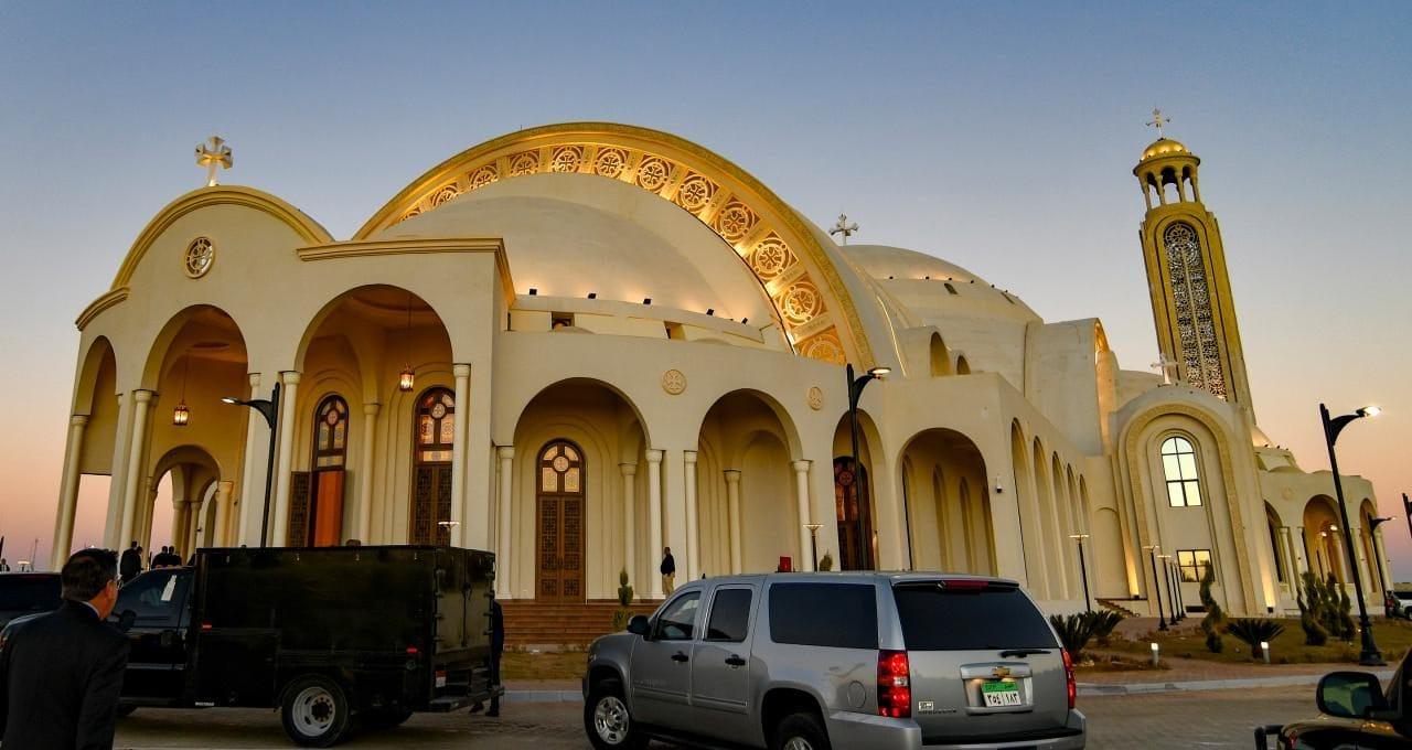이집트 카이로 네티비티 성당(Cathedral of the Nativity in Cairo), Image - U.S. Department of State