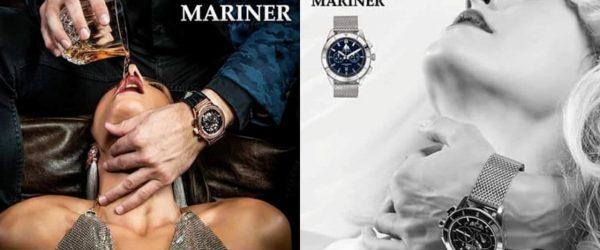 Mariner Watches 성폭력적 광고에서 읽어보는 시사점 3