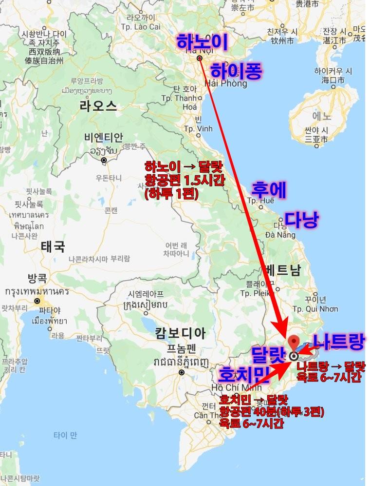베트남-주요-지역에서-달랏Dalat으로-이동-방법-구글지도-표시.