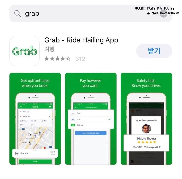 그랩 앱 설치 GRAB App