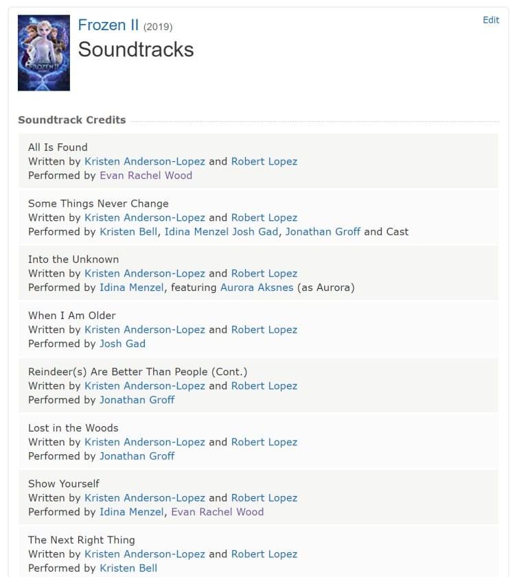영화 음악 찾기 사이트 소개 1