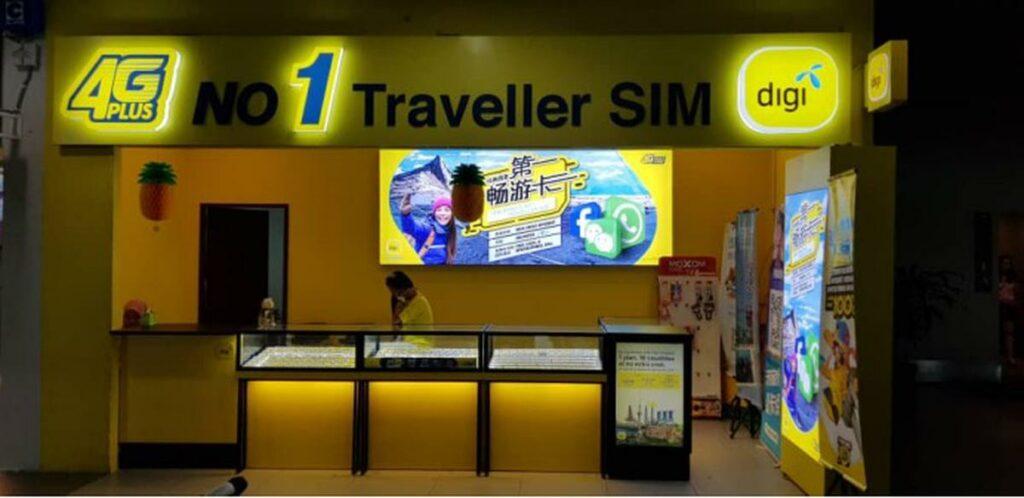 코타키나발루 공항  유심판매점 디기 Digi