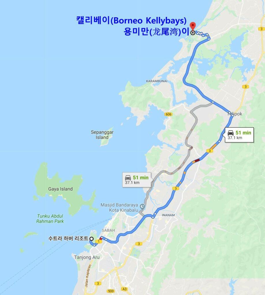 코타키나발루 수트라하버 리조트에서 켈리베이(Kellybays), 용미만까지 가는 길