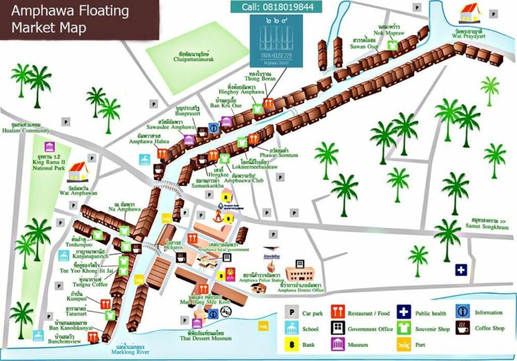 태국 암파와 수상 시장(Amphawa Floating Market) 지도