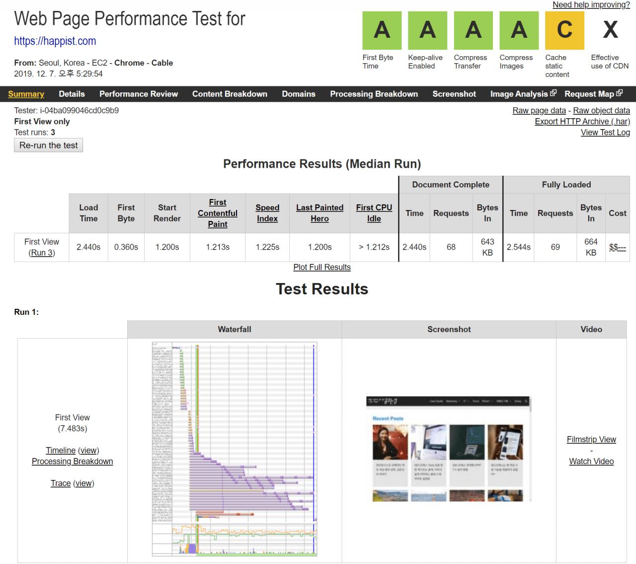 GeneratePress 적용 후 webpagetest에서 속도 테스트 결과
