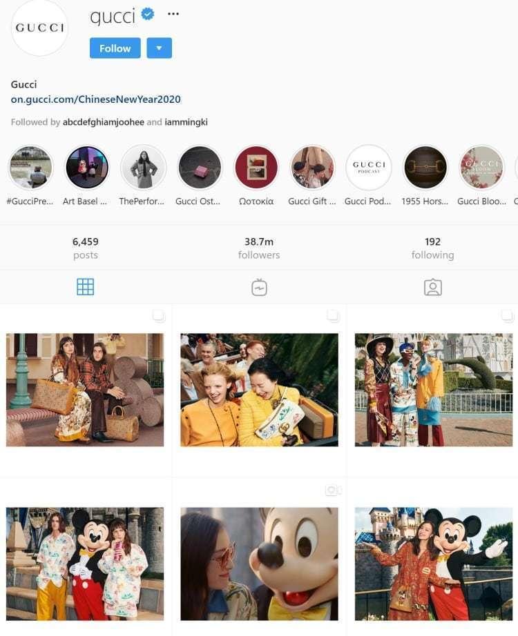 구찌 인스타그램, Gucci Instagram