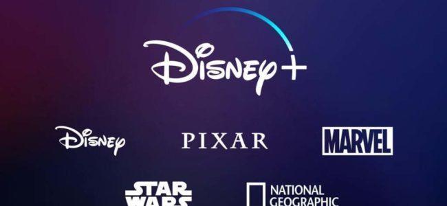 디즈니 플러스 사이트 메인 페이지