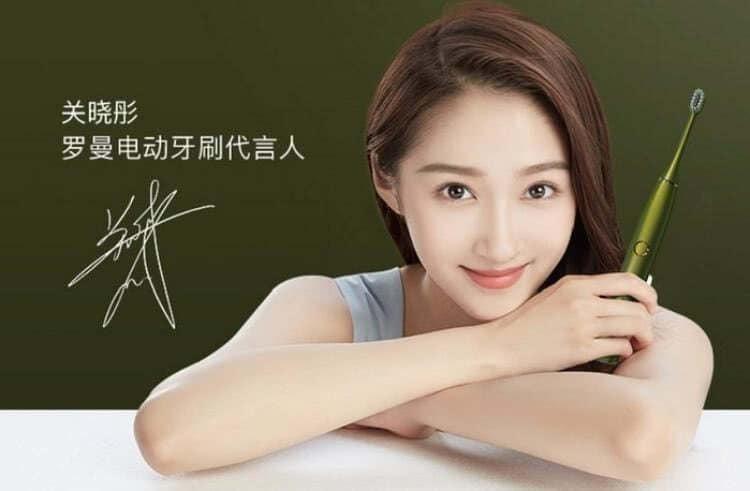 중국 이커머스 트렌드, 로만 샤오구오슈아(Roaman Xiaoguoshua) 전동 칫솔, Roaman Xiaoguoshua electric toothbrush, China eCommerce Trends