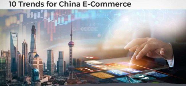 2020 중국 이커머스 트렌드 표지, China eCommerce Trends