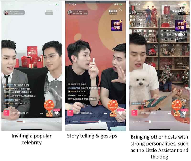 [트렌드] 2020년 중국 디지탈 마케팅 트렌드 6