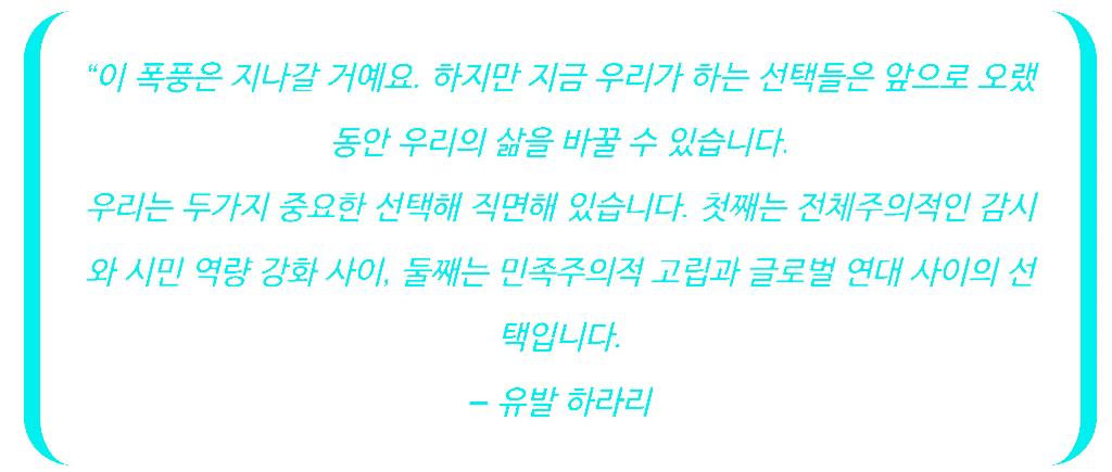 워드프레스 인용 스타일_괄호 형식