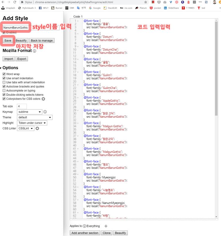 크롬 확장 프로그램 'stylus' 설정, 코드 입력