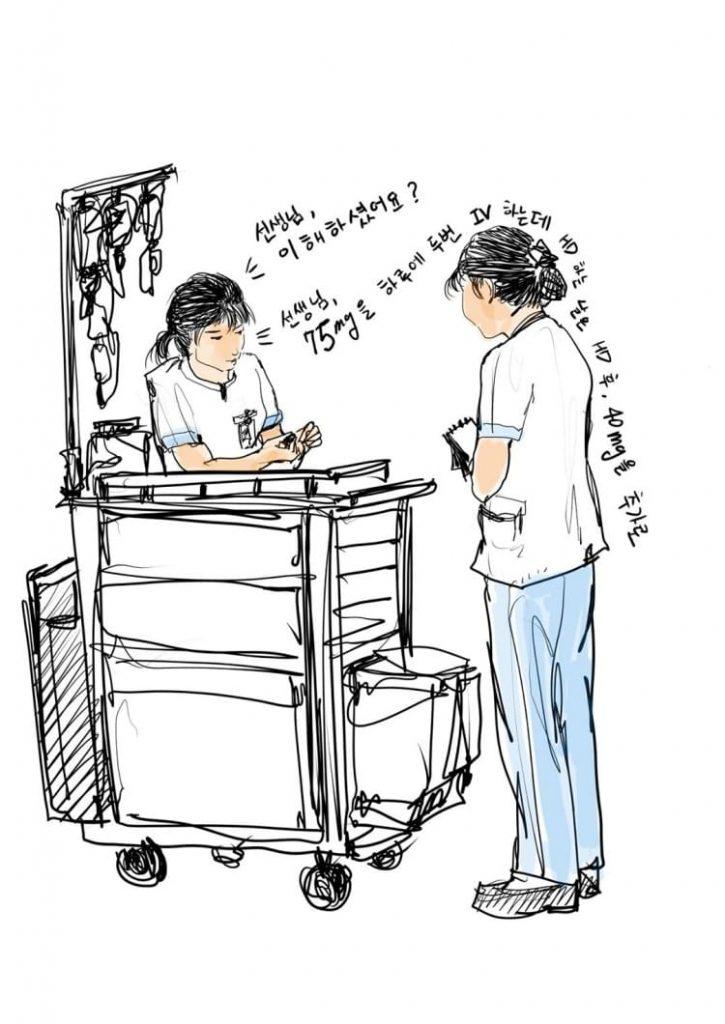오영준님이 그린 병원에서 후배 교육 장면, 이미지 출처,페이스북 간호사 이야기
