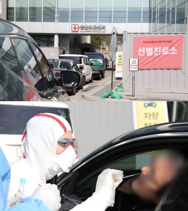 경북 칠곡 경북대병원 드라이브 스루 검사소의 자동차 대기 모습 및 검사 모습, Image by NEWSIS
