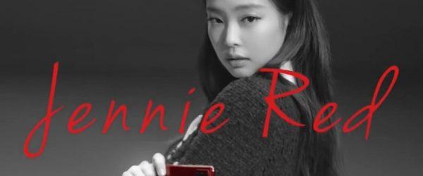 삼성 스마트폰 KTGalaxy S20+ Jennie RED 제니레드 광고 한 장면, Image from Jennie RED AD capture