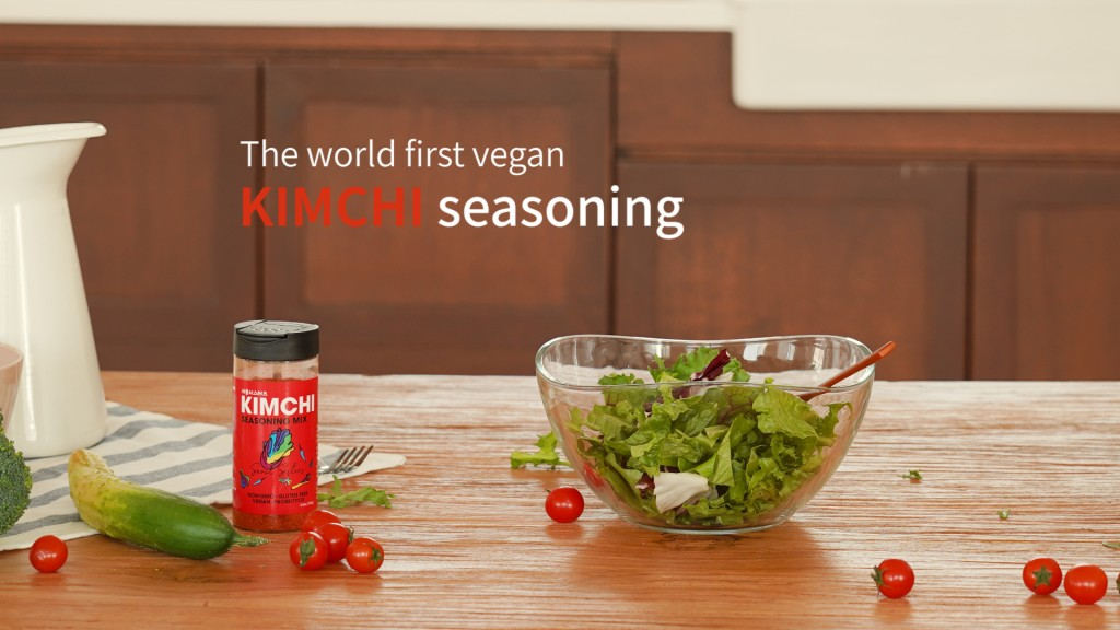 푸드컬처랩 서울시스터즈 김치가루 홍보 이미지, Kimchi Seasoning Mix, Image from Food Culture Lab