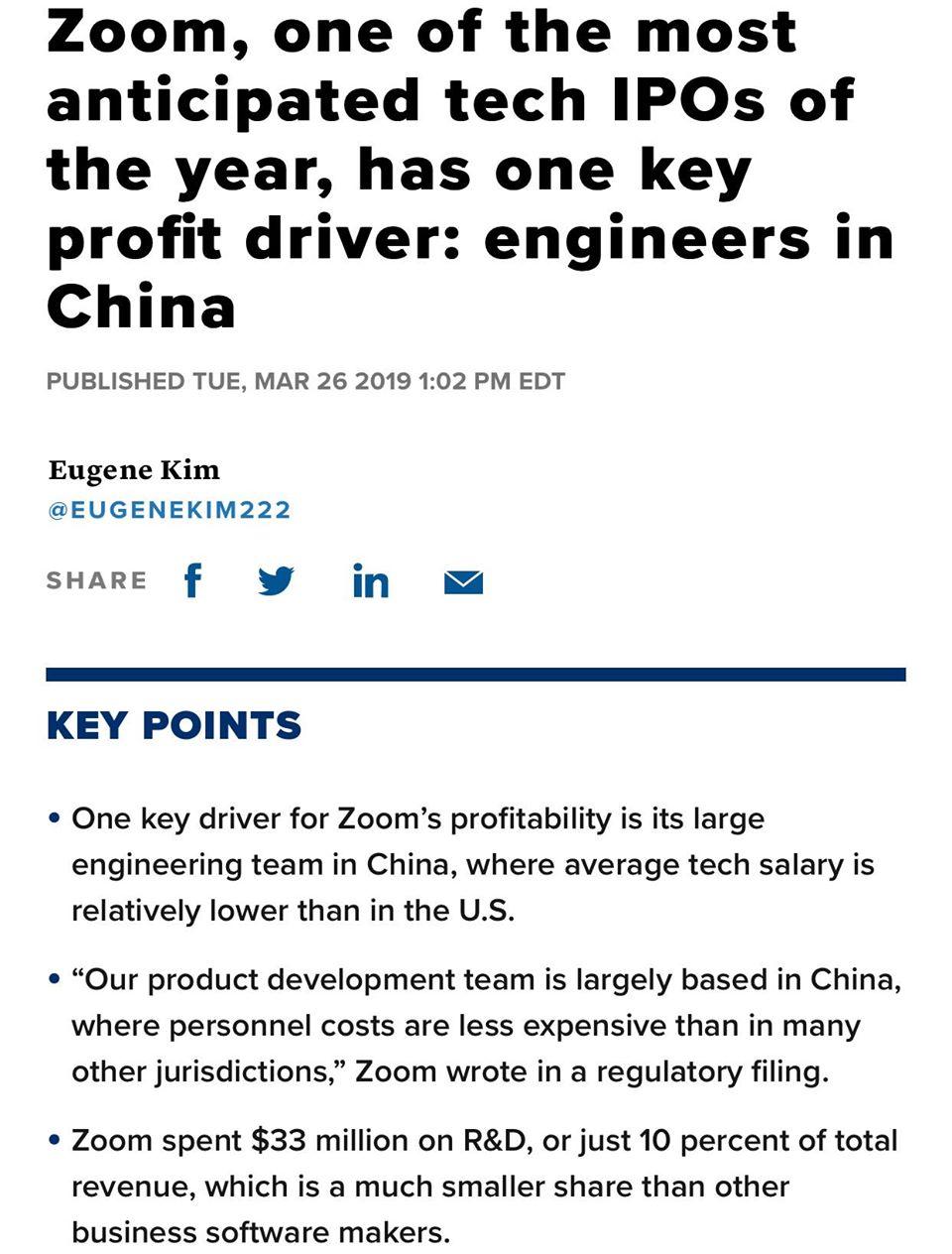 줌 CEO,  2019년 IPO 시 줌의 장점을 중국에 R&D 센터가 있다는 점을 강조