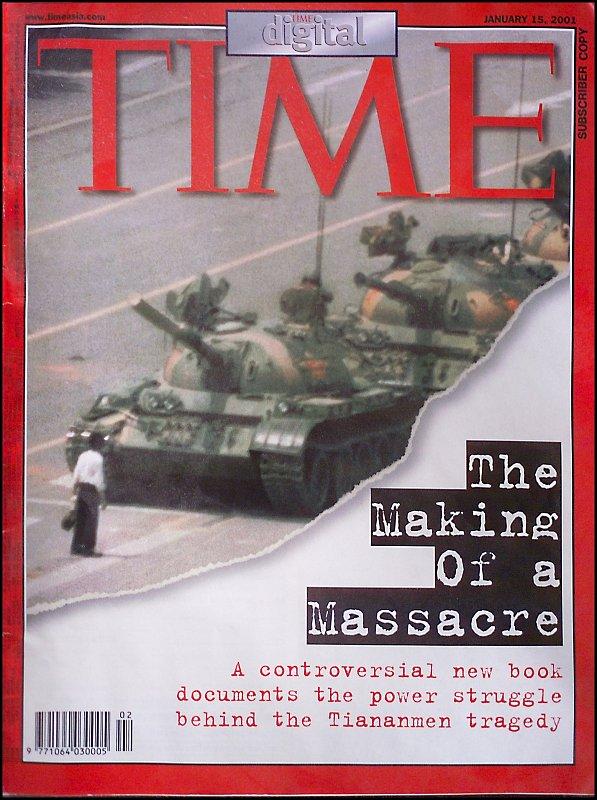 1989년 6월 4일 중국 천안문 민주화 시위를 중국 인민해방군이 탱크를 동원애 무자비하게 무력 진압, 타임지 커버, Time-Magazine-Tank-Man-cover