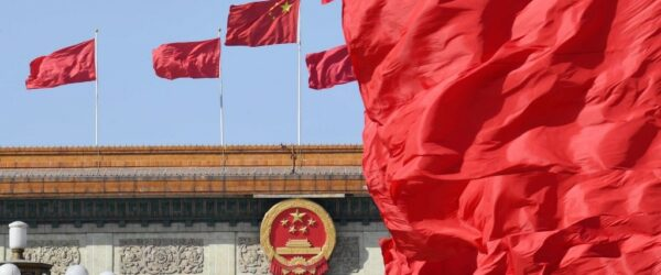 2020년 중국 양회 중 천안문 광장에 게양된 중국 국기, Image from china government