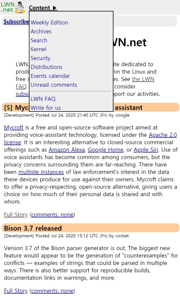 리눅스와 자유 소프트웨어(Free Software) 전문 매체, LWN 메인 페이지