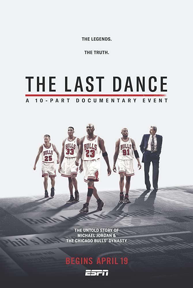 마이클 조단 다큐멘터리 라스트댄스 포스터, Michael Jordan The last Dance