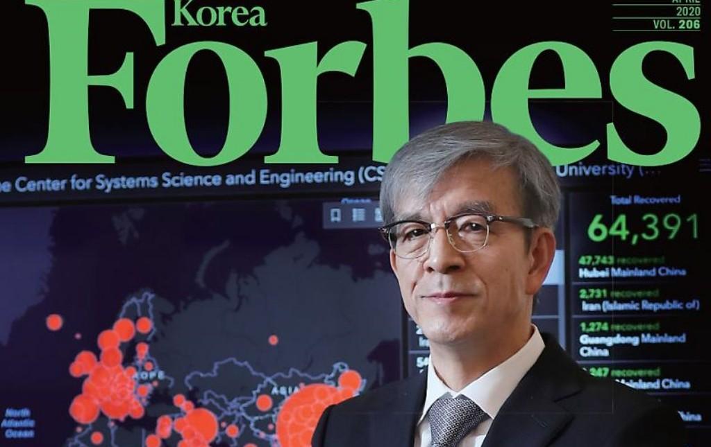 코로나19 진단 시약 선두주자 씨젠 CEO 천종윤대표를 소개한 포브스지 표지