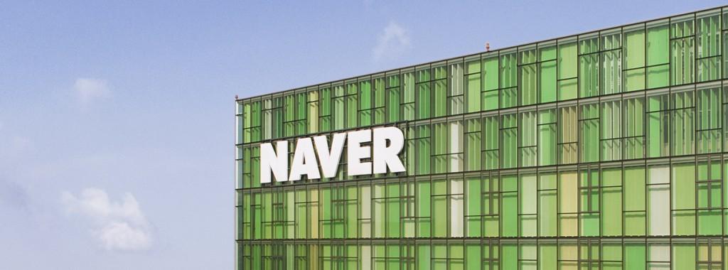 네이버 사옥 전경, Image from naver IR page