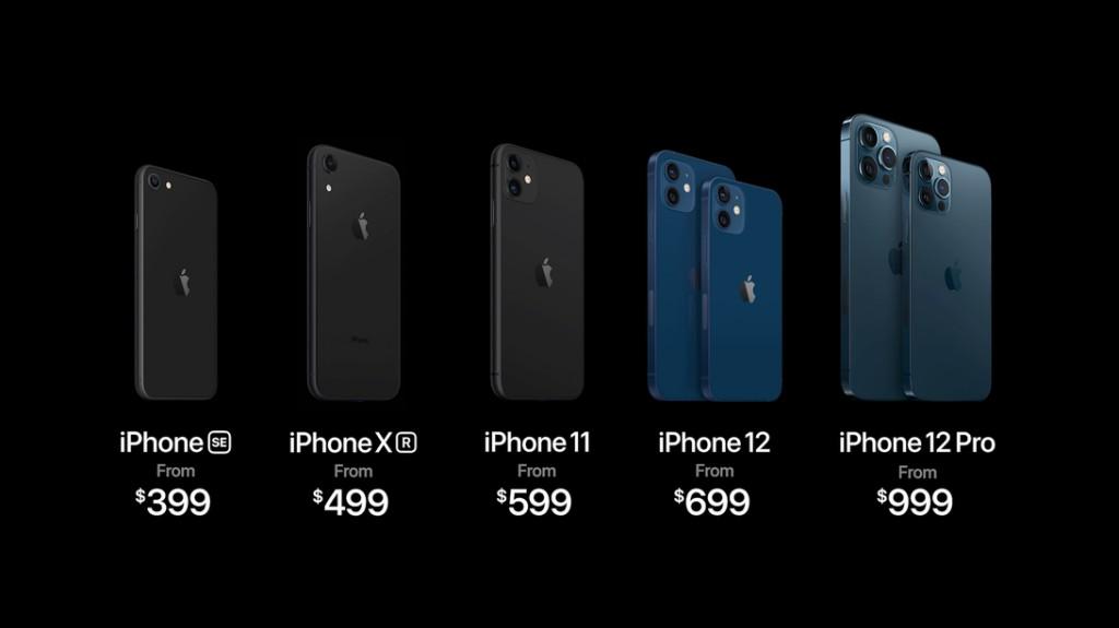 애플 아이폰12 운영 모델 및 가격, Apple Iphone12