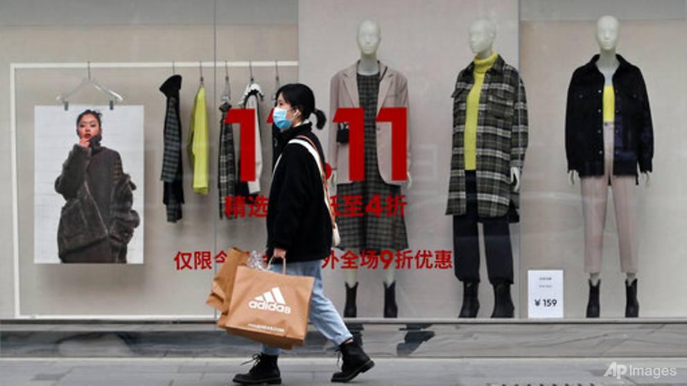 연도별 중국 소매 판매 및 중국 온라인쇼핑 판매 추이( ~ 2020년)