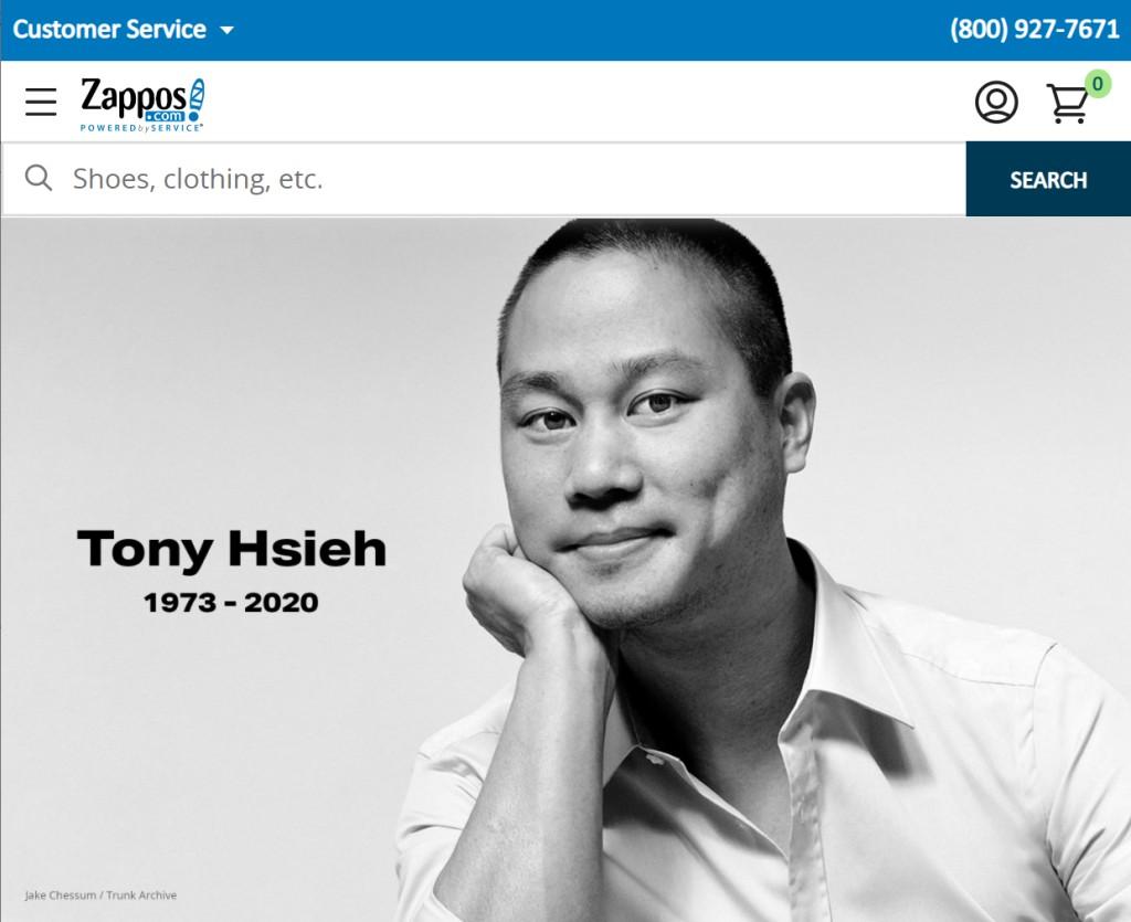 자포스 창업자 토니 셰이 사망을 알리는 자포스 메인 페이지, Tony Hsieh in Zappos main page