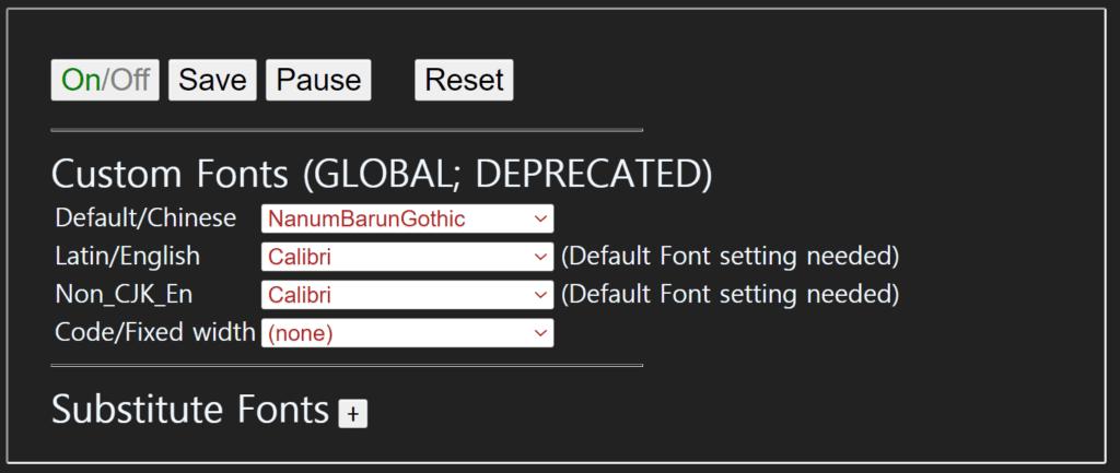 완벽 크롬 폰트 변경을 위한 크롬 확장 프로그램 stylus 사용법 1