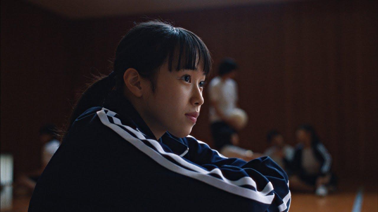 나이키 광고, 일본 인종차별 주제로 나이키 광고