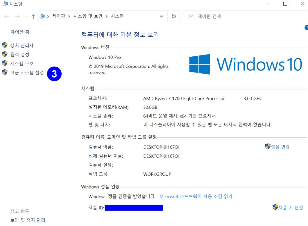 윈도우 FFmpeg 설치 및 사용 방법 - gif 동영상 변환을 위해 1
