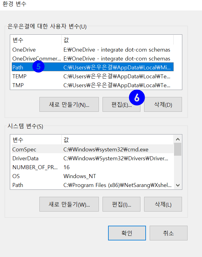 윈도우 FFmpeg 설치 및 사용 방법 - gif 동영상 변환을 위해 2