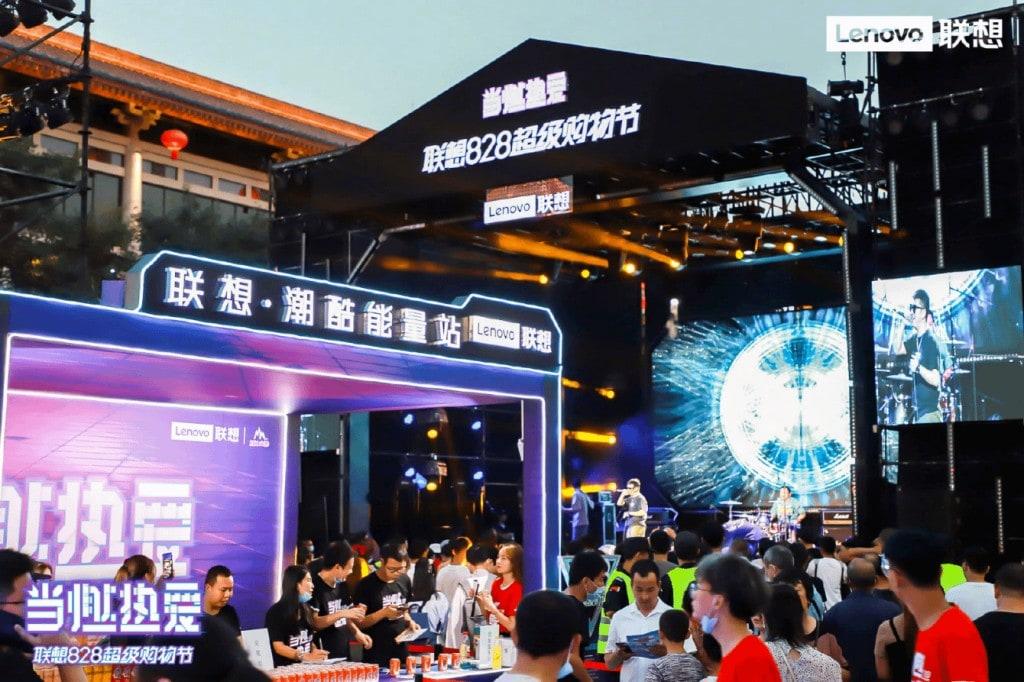 노트북 브랜드 레노버 828 쇼핑 페스티벌, Lenovo 828 Shopping Festival, Image from Weibo