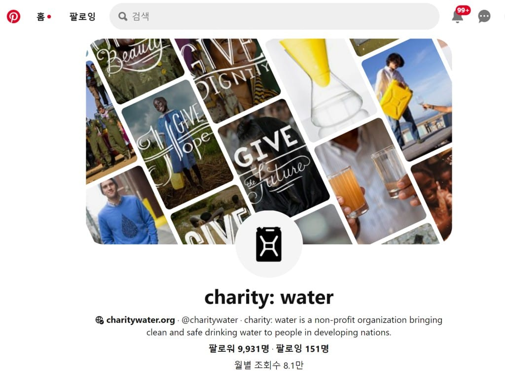 Charity Water 핀터레스트 pinterest