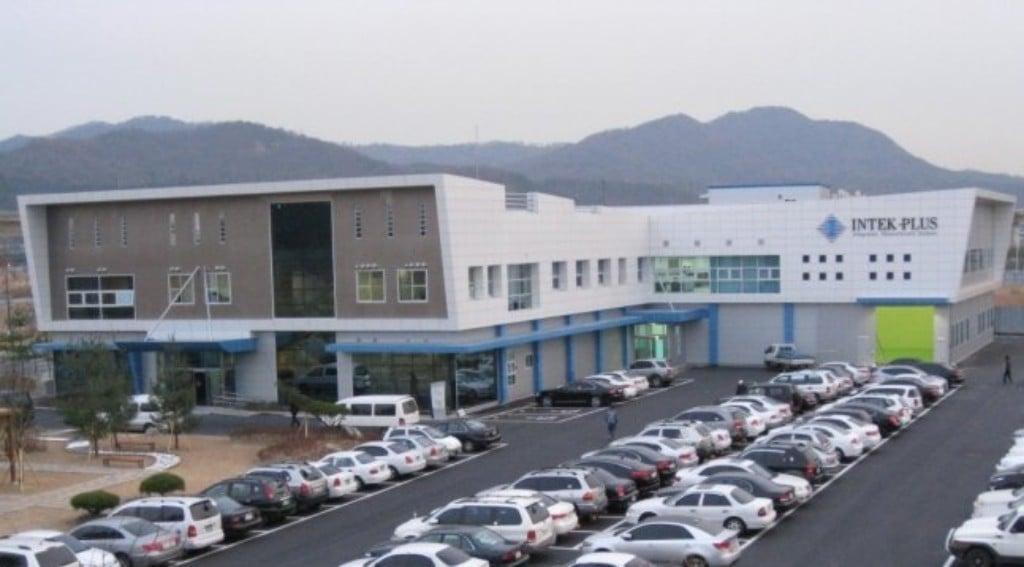 반도체 검사장비주 인텍플러스 공장 전경
