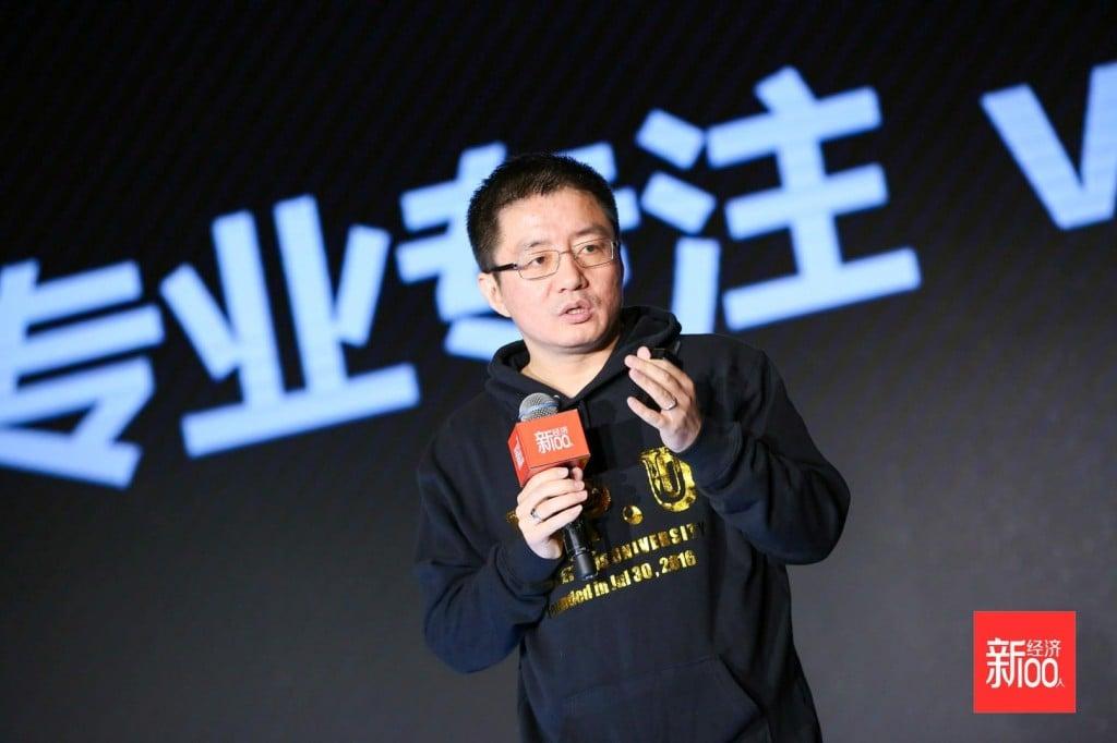 중국 Meituan 공동 창업자, Wang Huiwen, Image from chinaplaybook