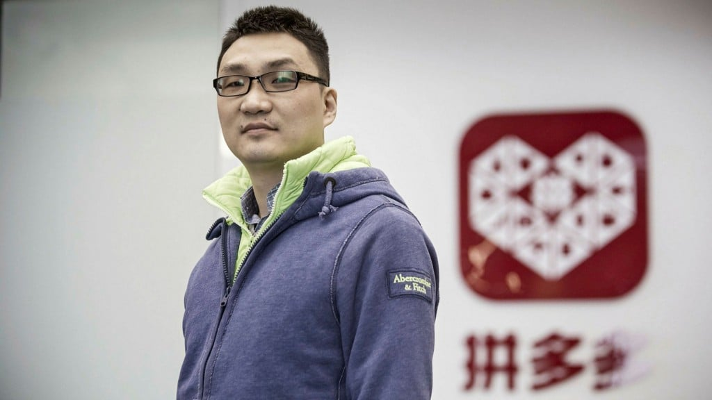 알리바바를 제친 중국 최다 사용 쇼핑앱,  판둬둬 성공요인 7가지