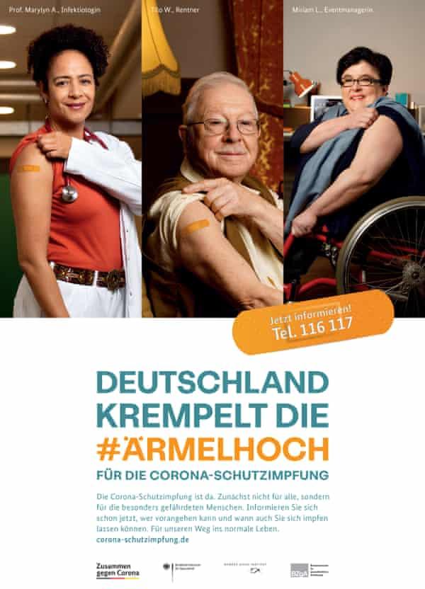 코로나 백신 캠페인 광고에서도 느껴지는 프랑스와 독일의 차이점 2