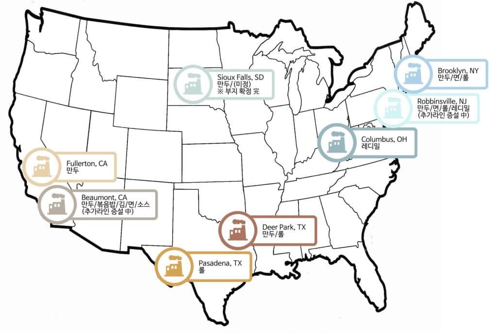 비비고만두 미국 공장 위치도, 제목 제외, Image from 비지니스와치