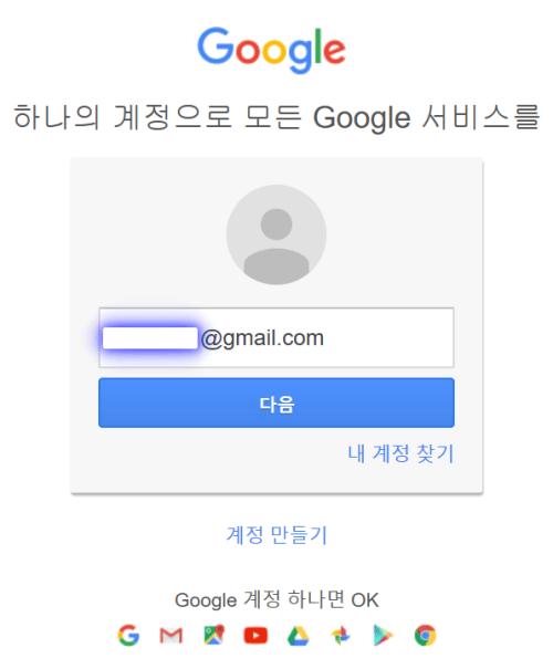 오피스 365 아웃룩 설정,  지메일 계정 추가, 메일 주소및 비밀번호 입력 단계